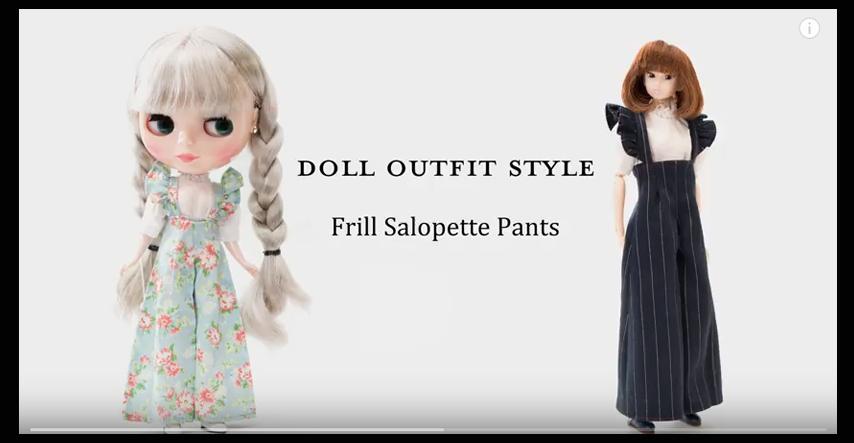 【DOLL OUTFLT STYLE】よりフリルサロペットパンツの作り方を動画にて配信中です