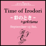 彩りのとき-Time of Irodori-