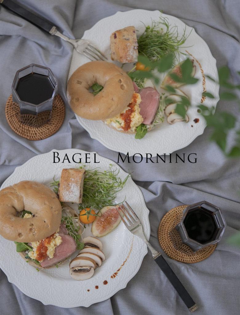 朝ベーグル